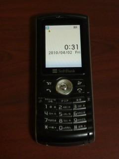 20100401 旧携帯.JPG