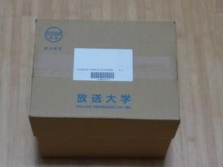 20100927 教科書到着.JPG